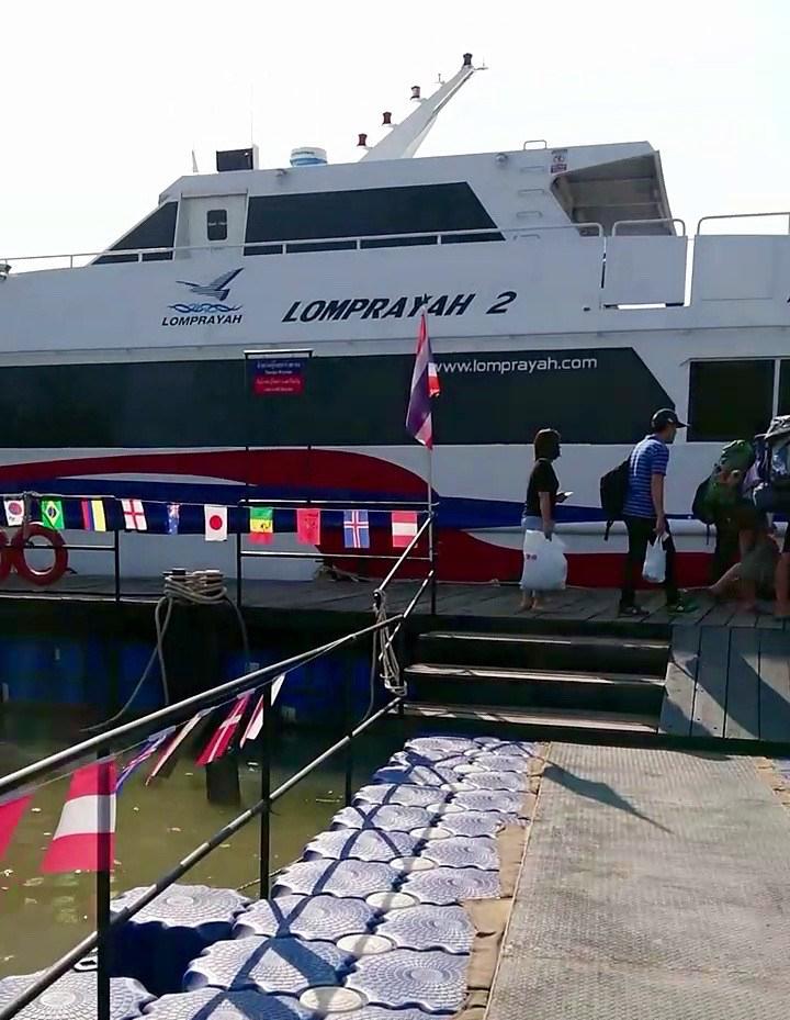 la-a-ferry-nokair-koh-samui2.jpg