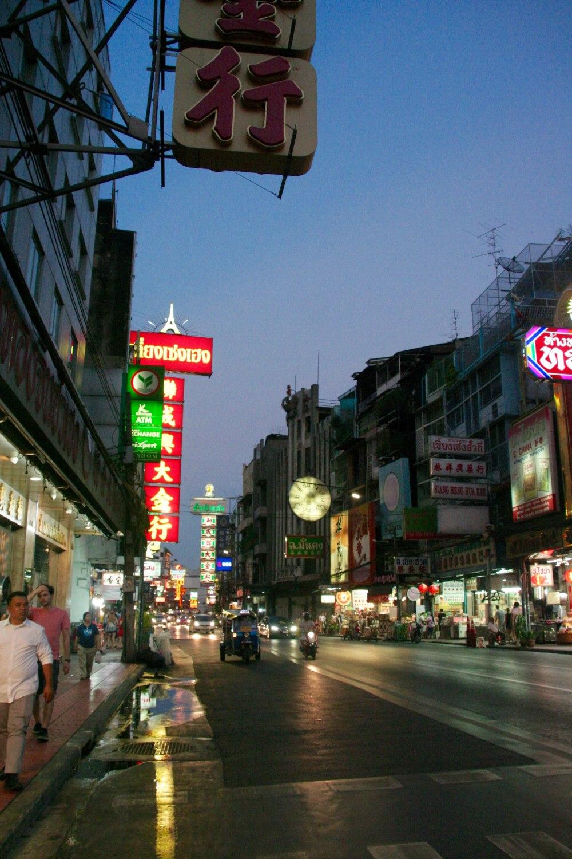 af-chinatown1_mini