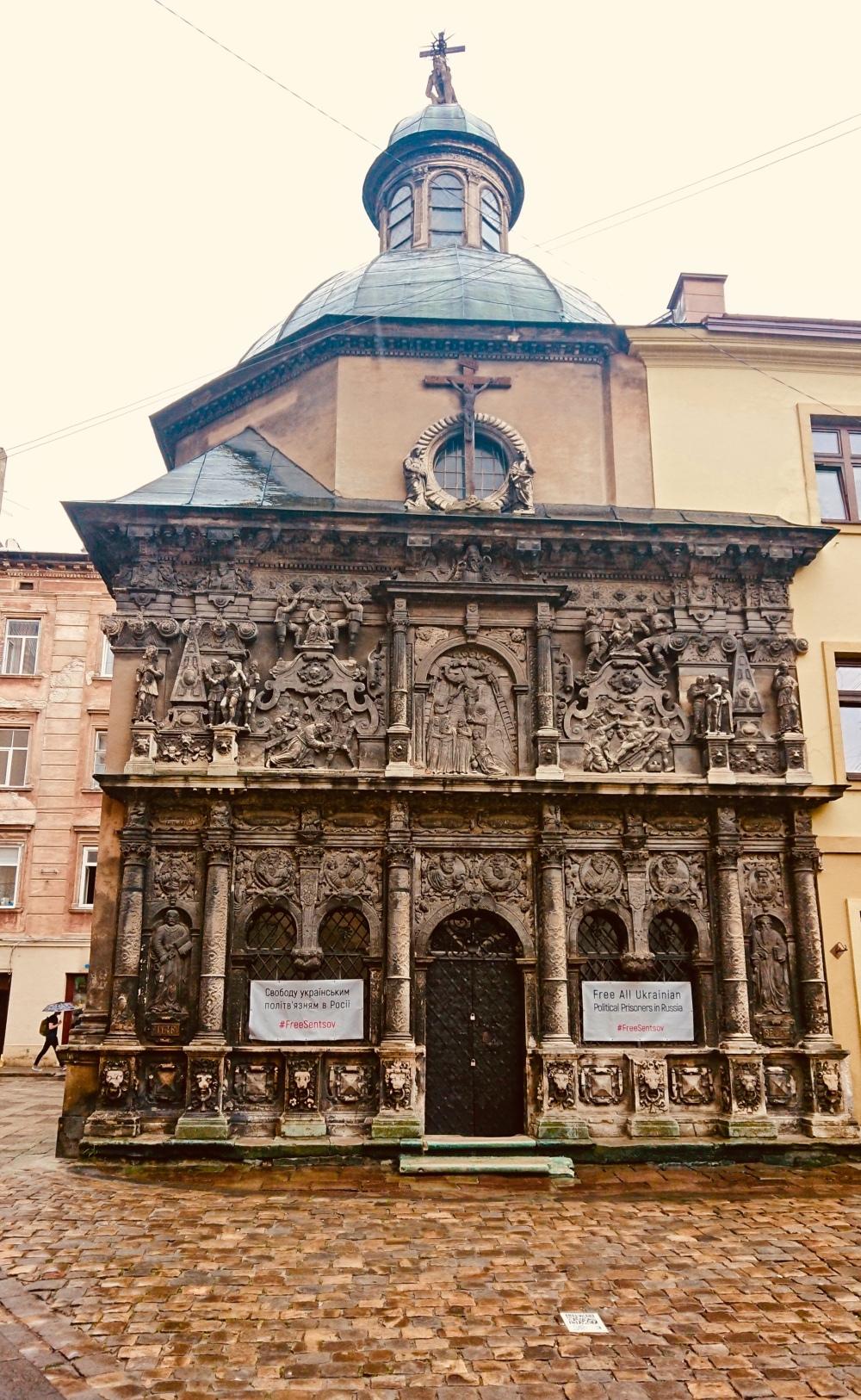 #lviv #boimchapel